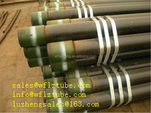 API 5CT L80 steel pipe, L80-1 steel tube, natural gas steel pipe