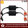 Most Popular!!! Guangdian AUTO Accessories car light Headlamp H7 Car led Decoder