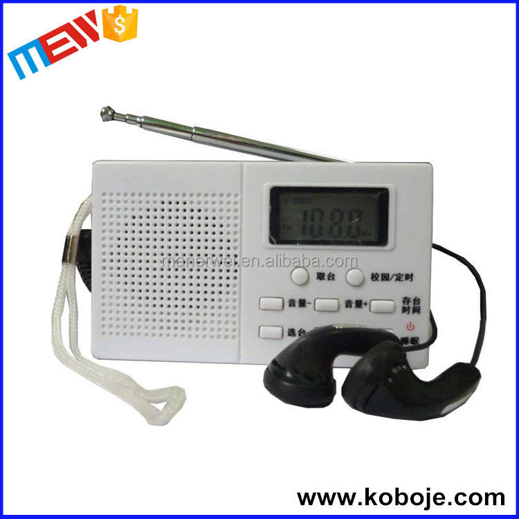 Customized Fixed Frequency With Lound Portable Speakers antenna fm radio