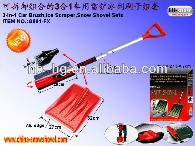 3-in-1 removable auto snow shovel & brush tools set(G801-FX)