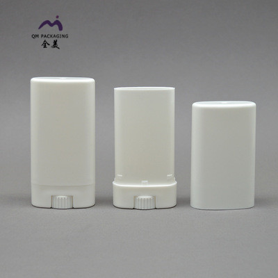 Eco-friendly empty white flat plastic 15g deodorant stick container