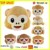 ICTI Audited 40cm Lovely monkey emoji pillow for Office Home Sofa Gifts