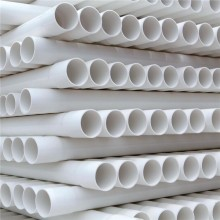 All Size Large Diameter 400mm UPVC PVC Water Pipe Price