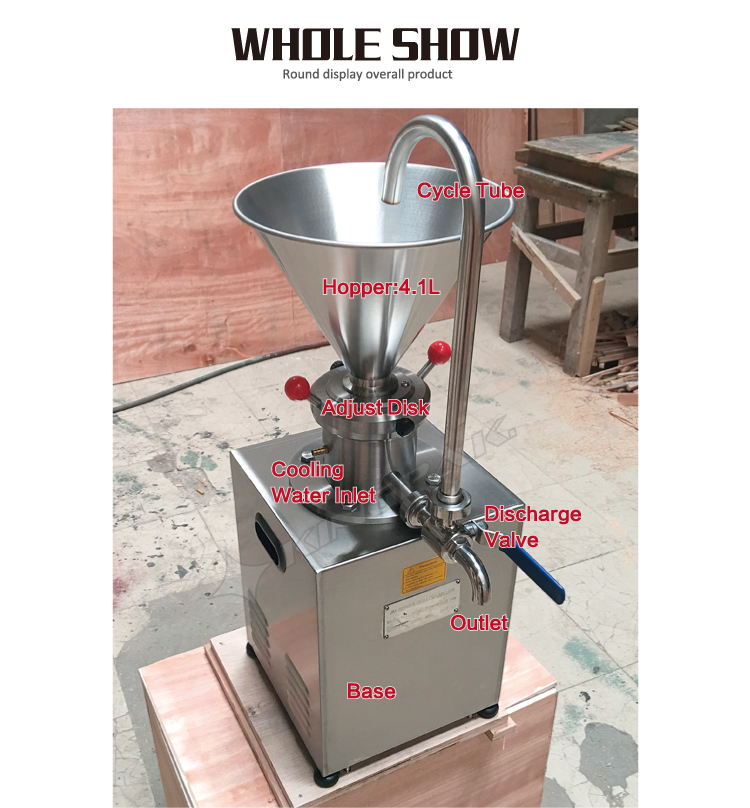 JMC60 Emulsifying Vertical Colloid Mill Peanut Butter Grinding Machine / Tomato Paste Making Machine
