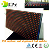 p10-1r outdoor led display module 32*16