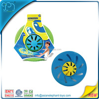 New design kids outdoor sport toys plastic water flying disc
