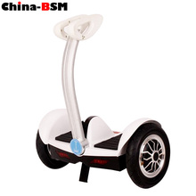 High quality factory wholesale 2 wheel two-wheel self balancing smart electric scooter with