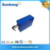 Customized super light weight 1865 li-ion rechargeable battery pack for LED