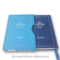 Bible Hard Cover Book Printing with Slipcase