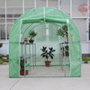 Uv Protection Greenhouse Plastic Film Greenhouses