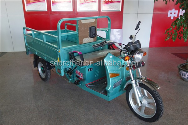 650W cargo used three wheeler e-tricycle for transport