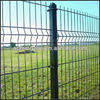 Wire Mesh Fence(Manufacturer) secure protection low price