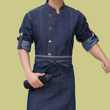 Wholesale Custom OEM modern restaurant hotel waiter waitress denim uniforms,chef uniform