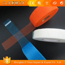 Gypsum Board joint tape / Drywall joint tape / Plasterboard joint tape