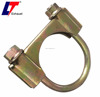 "2.5"" color zinc U saddle exhaust pipe clamp"