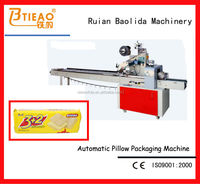 Automatic Wet Towel Flow Packaging Machine