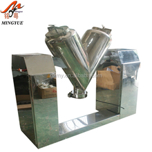 Mixing Machine Type and Powder,Granules Application V-Type Efficient mini Mixer
