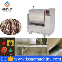 IS-DM25A Commercial Horizontal Stuffing Mixer/ Blender