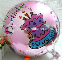 18 inch helium balloon for birthday greetings