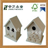 FSC art minds shabby chic style reclaimed pine indoor engraved five star wooden bird house for providing birds condo