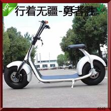 Smart mini motor cycle mini city scooter citycoco shock fork front and rear scrooser disk brake motor
