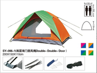 2015 New Outdoor Tent Best Design Tent Inflatable High Quality Dome Tent