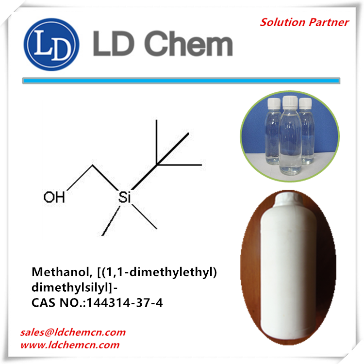 Methanol, [(1,1-dimethylethyl)dimethylsilyl]- CAS NO.144314-37-4