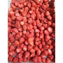Lastest price for frozen strawberry 2017