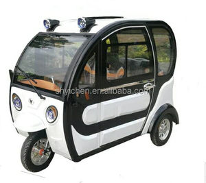 3 Wheel Mini-Step Leisure Fully Enclosed Electric Tricycles