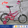 new model stock mini chopper bike / high quality 16/18inch bicycle /children mountain bike bicycle