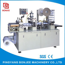 Disposal plastic cup lid forming machine prices