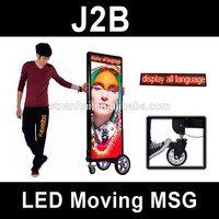 J2B-129 New media human walking advertising inflatable billboard