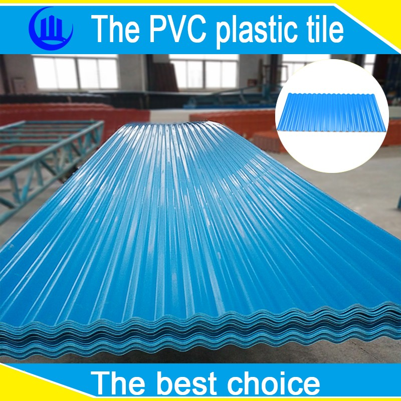 color corrugated roof sheet /plastic insulated materil roof tile/plastic curved roof tile