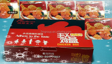 Custom made fast food /chips //fried chicken box packaging