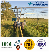 2017 farm irrigation machine/agriculture pivot irrigation system/water saving automatic irrigation equipment