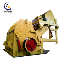 Aluminum can crusher lowes portable hard disk iron ore crusher