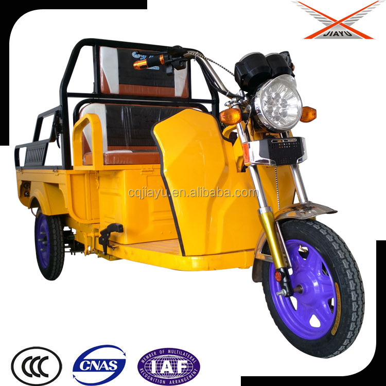 China eletric tricycle cargo three wheeled electric car