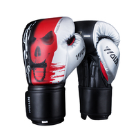 design your own logo PU Leather Muay Thai boxing gloves