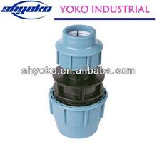 2014 China high quality PP coupling fittings Pipe Fittings industrial floodlight
