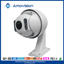 2015 h.264 CMOS CCTV Camera ,Cheap Wireless IP Dome PTZ Camera, IR-Cut Webcam