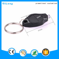 2016 custom high quality UV light keychain manufacturers money detector keyring money detector