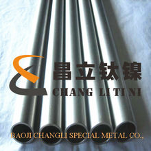 GR1 GR2 welded titanium pipe