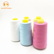 Soft Shiny Polyester Thread Yarn For Sewing