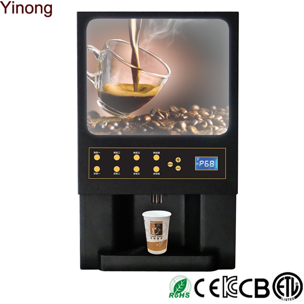 necta coffee machine price