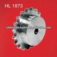 HL1873 industial chain sprocket wheel