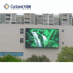 DIP Big Screen Advertising Billboard price P16 Outdoor LED Video Wall screens BEST Price