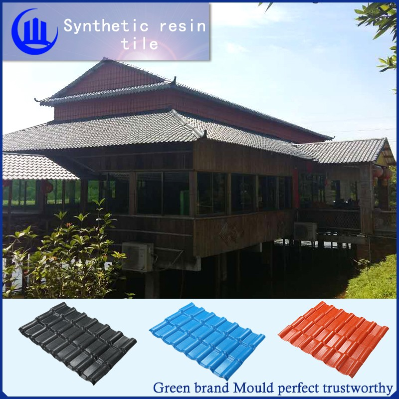 ASA PVC Plastic Synthetic Resin Residential Roof Tiles