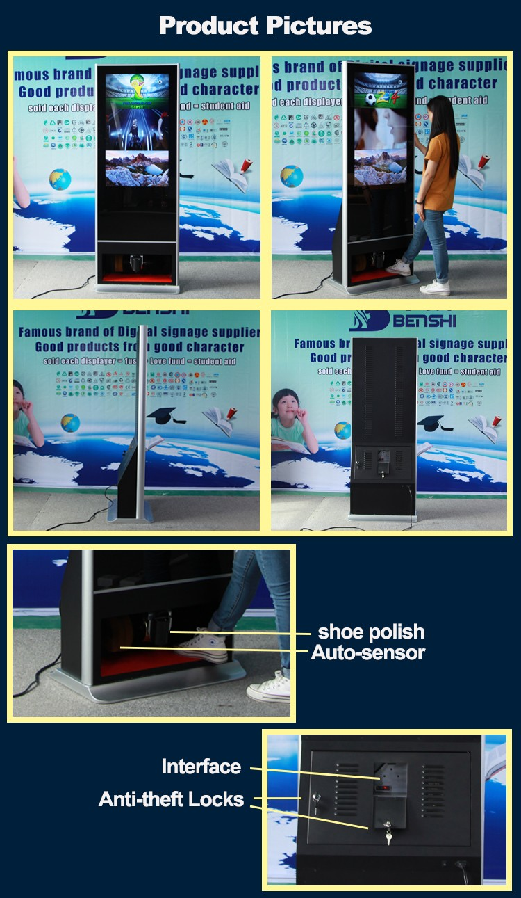 42 inch floor standing indoor advertising equipment product with shoe polishing machine