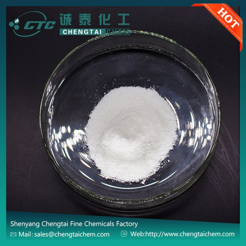 pharmaceutical raw material Mafenide Acetate CAS:13009-99-9 C9H14N2O4S