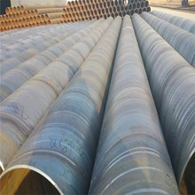 api 5l x60 steel pipe for oil gas pipeline fbe coating drl, api 5l ssaw steel tubes